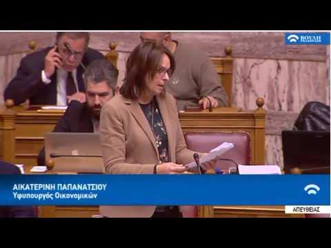 Τροπολογίες φορολογίας στο πολυνομοσχέδιο