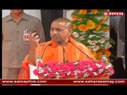 CM Yogi addressed the National Panchayati Raj Day Conference