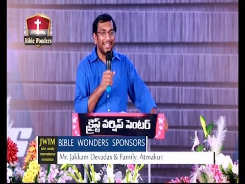 Blessings In The Light Of God's Countenance   Dr. John Wesly   Bible Wonders   SubhavaarthA