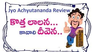 Jyo Achyutananda Telugu Movie Review