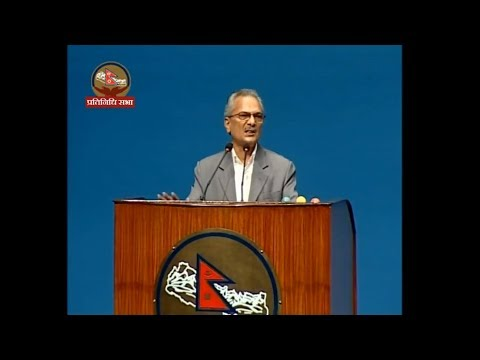 Video Baburam Bhattarai at House of Representative Nepal - 10 Bhadra 2075 | Naya Shakti Party, Nepal | download in MP3, 3GP, MP4, WEBM, AVI, FLV January 2017