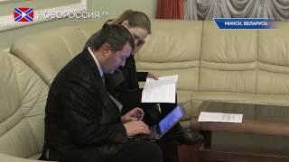 Никонорова: Киев уклоняется от конструктивных обсуждений