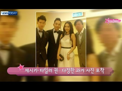 Tyler - [HOT] First Dating rumors of Jessica & Tyler Kwon reported by News Today 20140314.