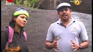 Purawutha Sirasa TV 13.10.2015