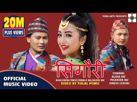 Video New Nepali song - Singauri By  Khagendra Yakso  Bimala Rai & Arjun Rai//Yuma Official Video download in MP3, 3GP, MP4, WEBM, AVI, FLV January 2017