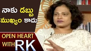 Video Disco Shanti Over Srihari Financial Status | Open Heart With RK | ABN Telugu MP3, 3GP, MP4, WEBM, AVI, FLV November 2018