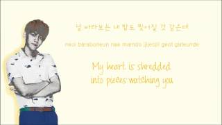 EXO-K - Moonlight (월광) (Color Coded Hangul/Rom/Eng Lyrics)