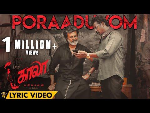 Poraaduvom - Lyric Video   Kaala (Tamil)   Rajinikanth   Pa Ranjith   Santhosh Narayanan   Dhanush