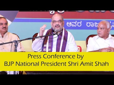 Press conference by Shri Amit Shah at GMIT Conference Hall Davanagere (Karnataka).27.3.2018