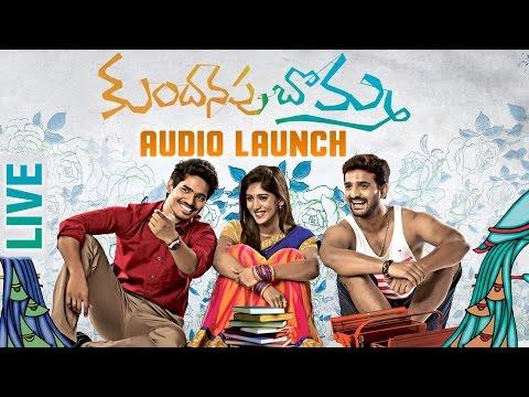 Kundanapu Bomma Movie Audio Launch Live