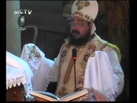 أجيوس القداس الغريغوري لمرتل اسرائيل الحلو القس بيشوي القمص لوقا يوم 10   5   2012 م
