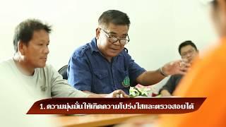 การจัดการสวนปาล์มสู่มาตรฐาน RSPO (2)
