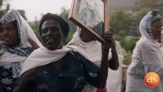 የሾላ ፍሬ ፊልም አዘጋጆች ከቅዳሜን ከሰዓት ጋር ልዩ ቆይታ/The Fig Tree Ethiopian Movie