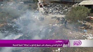"""الدفاع المدني يسيطر على حريق إندلع بـ""""جرافة"""" شرق طولكرم"""
