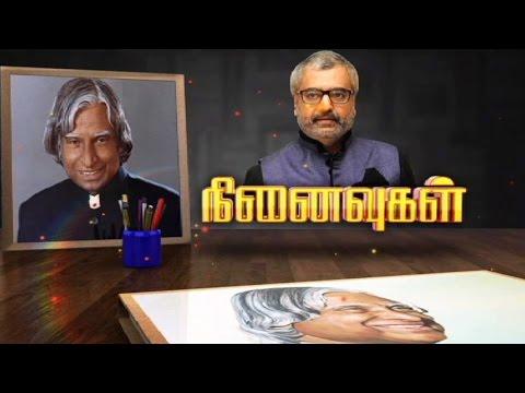 Vivek-Interview-Independence-Day-Spl-Memories-of-Dr-APJ-Abdul-Kalam-Kalaignar-TV