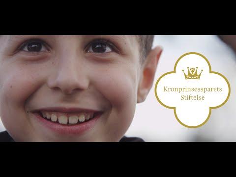 Kronprinsessan om Stiftelsen