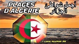 Video LES PLUS BELLES PLAGES D'ALGÉRIE MP3, 3GP, MP4, WEBM, AVI, FLV November 2018