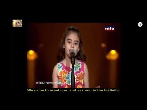 e' natale per …, i bambini arabi siriani? atouna ettofouli (dacci la nostra infanzia), ghina bou hamdan - guerra siria