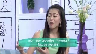 Homeroom 26 March 2014 - Thai TV Show