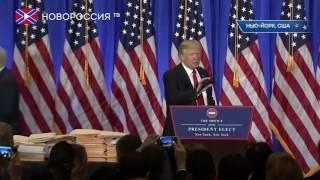 """Лента Новостей на """"Новороссия ТВ"""" 12 января 2017 года"""