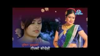 New Teej Song 2013 'Aayo Haritalika' by Sunita Dulal