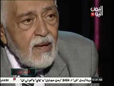وجوه مألوفة عبدالعزيز الترب