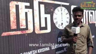 Puthugai Marisa at Nadu Iravu Movie Launch