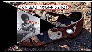Fenewe Radio Hidri June 17 2014