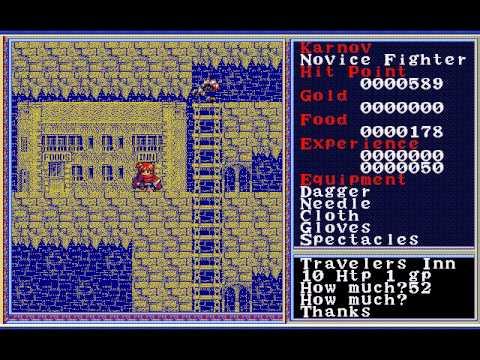 [PC-98] Revival Xanadu (1995) (Nihon Falcom)