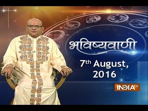 Bhavishyavani: Horoscope for 7th August, 2016 - India TV