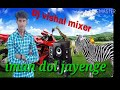 Iman dol jayenge hindi song  dj hindi song