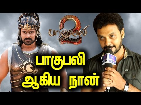 Baahubali Prabhas Tamil Voice Is Mi ..