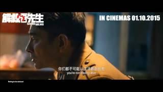Nonton Saving Mr Wu 2016 Me Titra Shqip Film Subtitle Indonesia Streaming Movie Download
