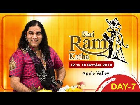 Video Shri Ram Katha || 12 To 18 October 2018 || Day 7 || Apple Valley  ||  Thakur Ji Maharaj download in MP3, 3GP, MP4, WEBM, AVI, FLV January 2017
