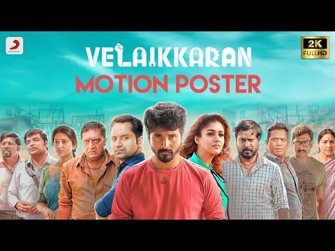 Velaikkaran Official Motion Poster   Anirudh   Sivakarthikeyan, Nayanthara l Mohan Raja