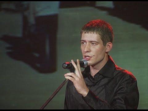 """Сергей Шавейка """"Ветер гонит злые тучи"""" (2010)"""