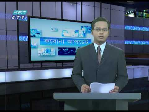 Coronavirus Special Bulletin || 12 PM || 27 March 2020 || ETV News