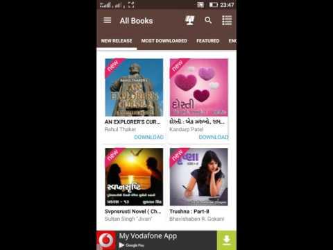 Matrubharti App Demo