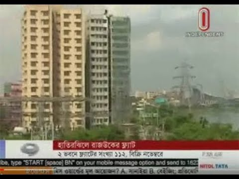 RAJUK apartment project at Hatirjheel (19-10-2017)