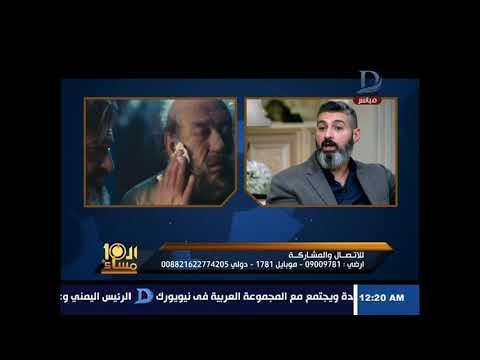 """ياسر جلال عن """"أنا ابن أبويا"""": عشت نفس الحالة مع والدي في فترة مرضه"""