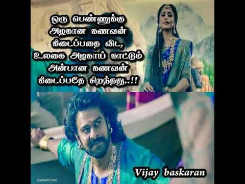 Cute quotes - Best quotes with memes and with cute actor, actress