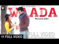 WAADA-The Promise of Love | Preet Baath | Diljaan | Sunny Mahal | Wheel Entertainment