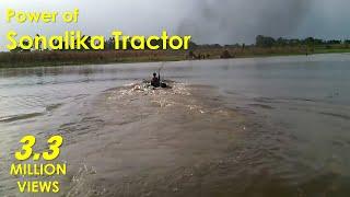 Power of Sonalika (ACI Motors)