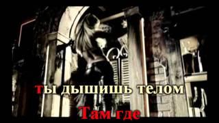 Агата Кристи - Мы не ангелы парень (Караоке)