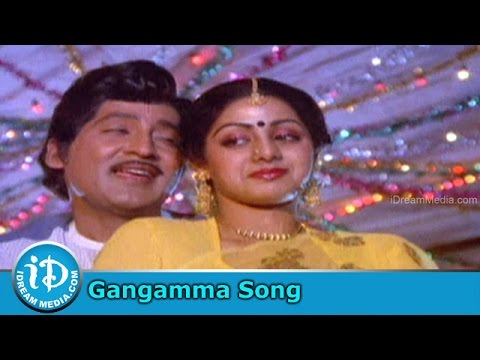 Video Kode Trachu Movie Songs - Gangamma Song - Chakaravarthy Hit Songs download in MP3, 3GP, MP4, WEBM, AVI, FLV January 2017