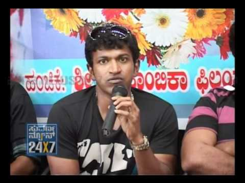 Video SUVARNA NEWS - POWER STAR PUNITH MANIA IN SHIMOGA download in MP3, 3GP, MP4, WEBM, AVI, FLV January 2017