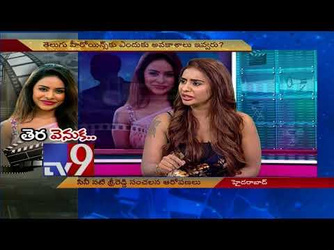 Actress Sri Reddy : Tollywood treats Telugu speaking girls as fools - TV9