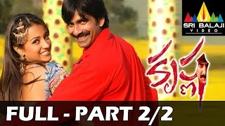 Krishna Telugu Full Movie - Ravi Teja, Trisha - Part 2/2