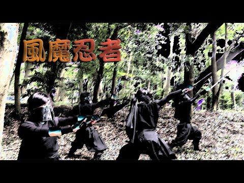 神奈川「バーチャル開放区」風魔忍者雅魅-miyabi-の画像