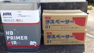 関市 カラーベスト塗装/I様邸/石井